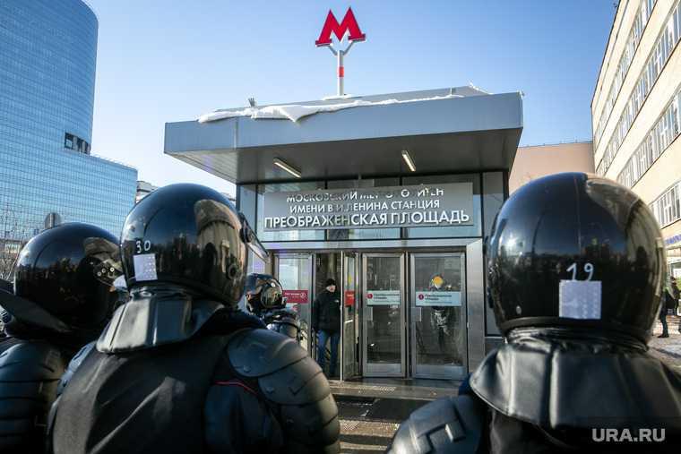метро москва камера слежение наблюдение видео