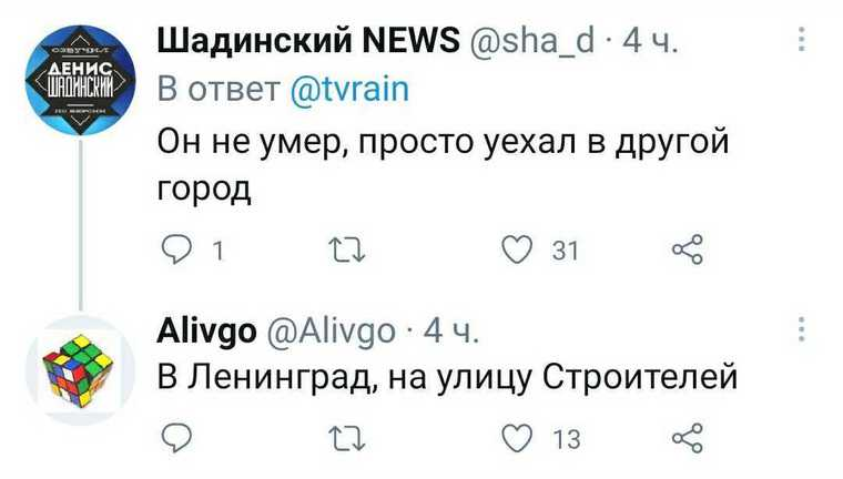 В соцсетях не могут поверить в смерть Мягкова. «Он просто уехал в другой город»