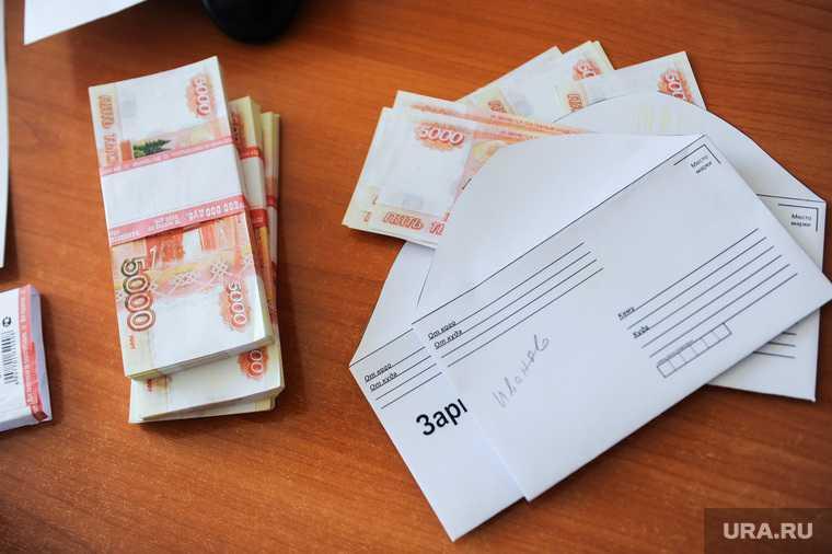 в соцсетях возмутились новыми выплатами в 70 тысяч рублей
