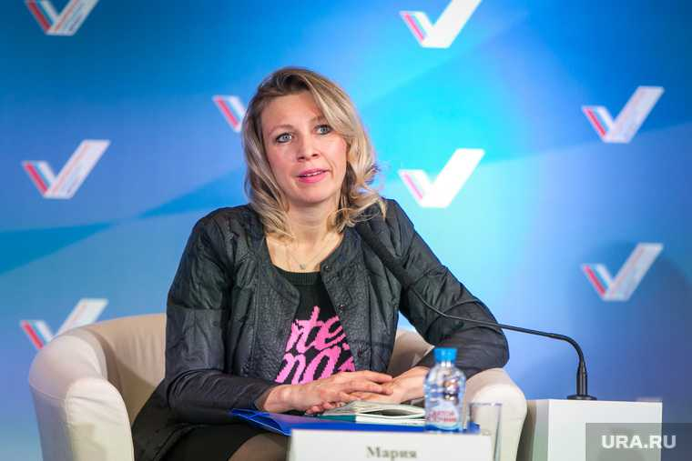 Россия США Евросоюз санкции Мария Захарова реакция ответ меры