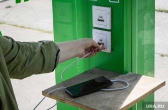 зарядка как заряжать смартфон россиянам советы рекомендации