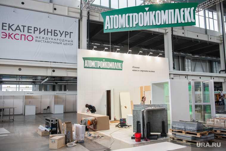 «Атомстройкомплекс» махинации парковки Екатеринбург