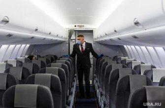 пассажиры авиакомпании