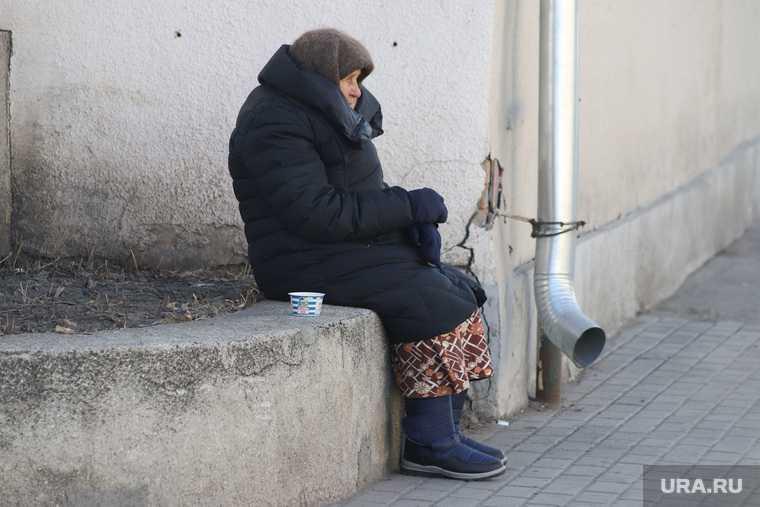 депутат призвал снизить пенсионный возраст