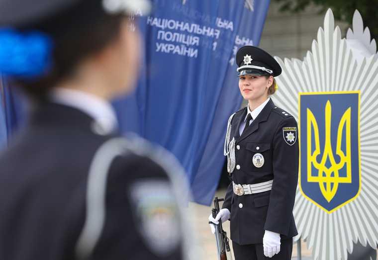 оппозиция Украина