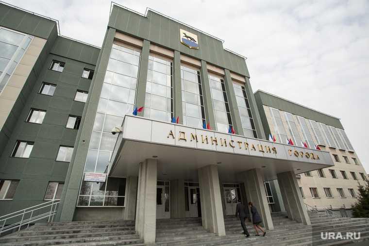 глава Сургута Филатов ревизия разнос ХМАО