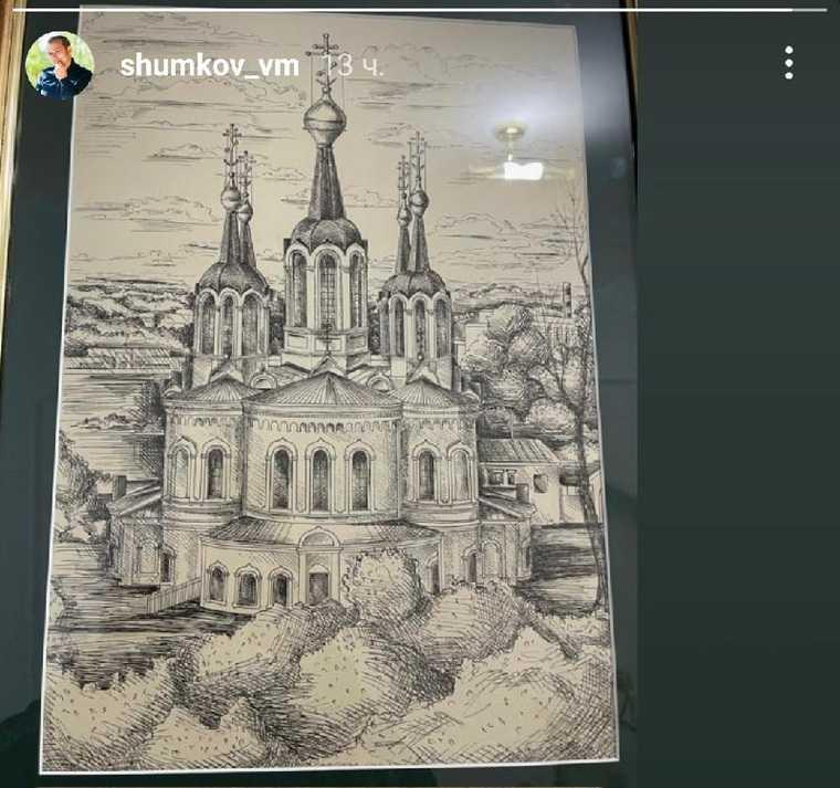 Губернатору Шумкову на юбилей подарили рисунок. Фото