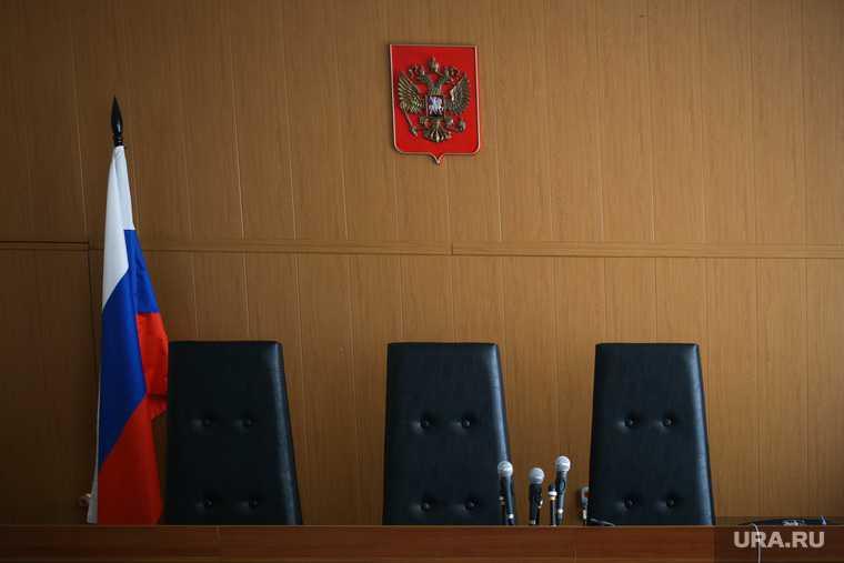 краснодарский край суд судьи новиков кравец коррупция