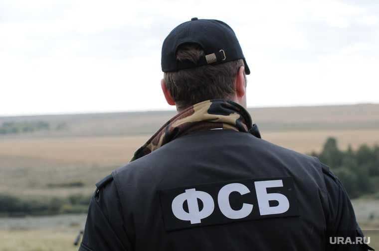 Челябинская область УФСБ полковник Владимир Борисов Росрыболовство начальник