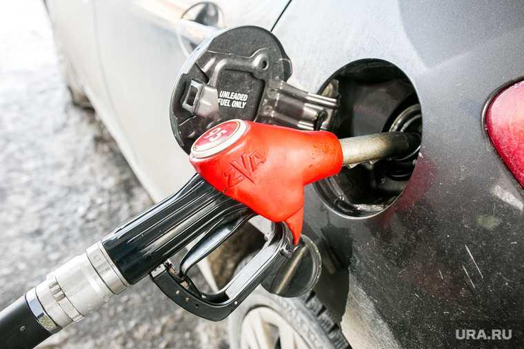 бензин дизель цены демпфер