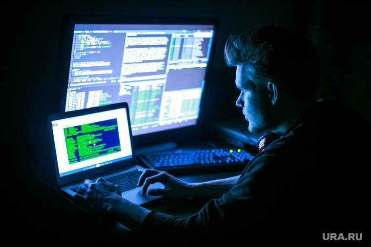 США киберпреступления