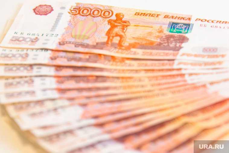 лотерея Русское лото тиражи
