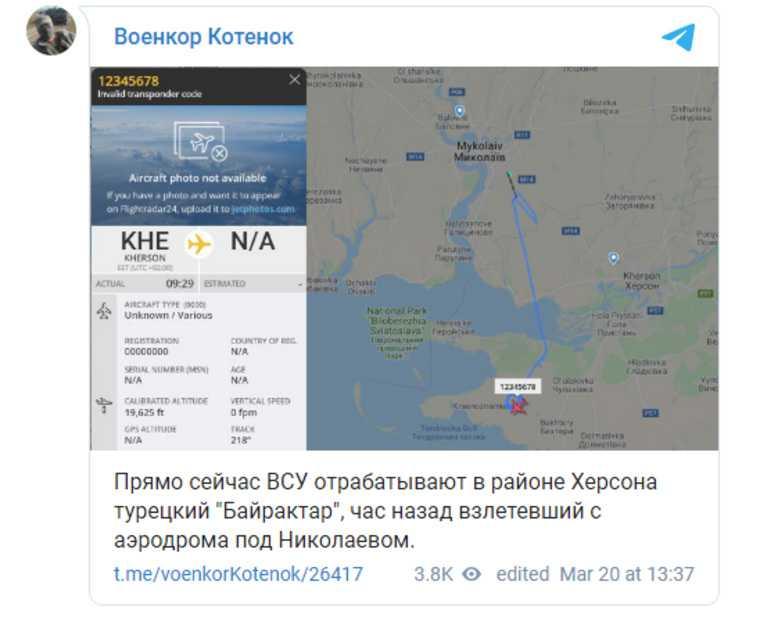 Украина начала испытания турецких ударных беспилотников