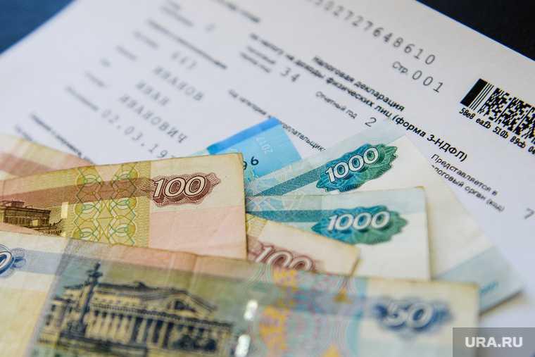 кого коснется доступ налоговой к банковской тайне