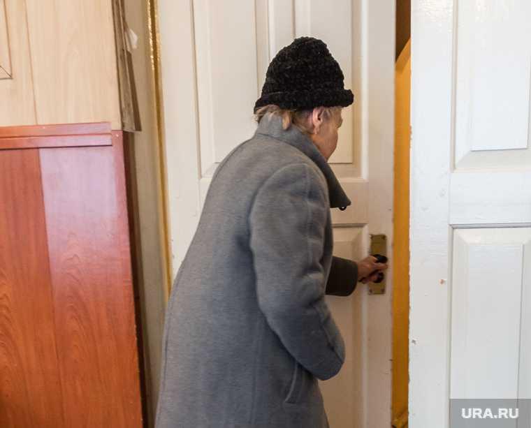 Челябинская область Копейск недвижимость вдова ветерана жилье недвижимость сертификат Буторина