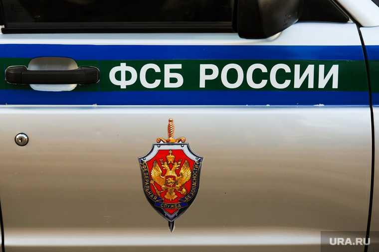 Водоканал Екатеринбург ФСБ оборудование заявление закупка