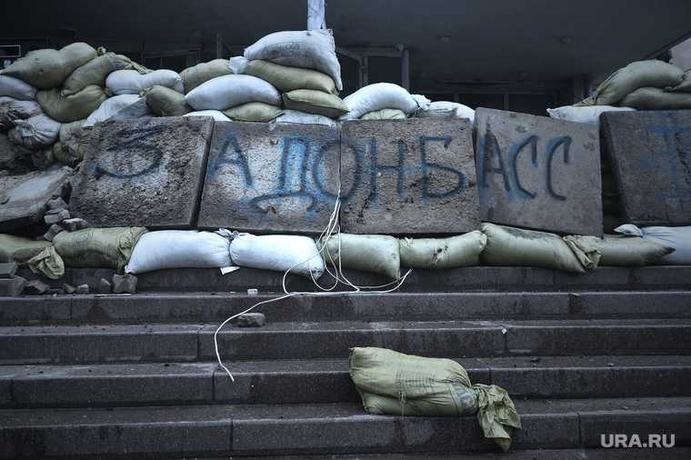 Донбасс Украина наступление