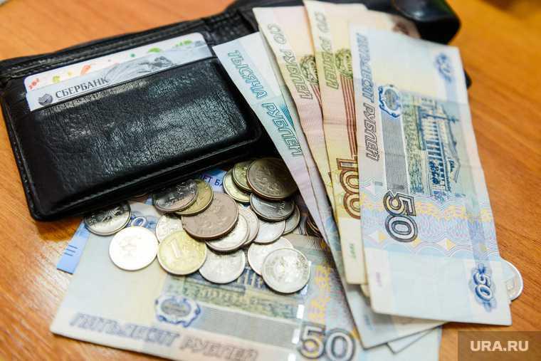снижение пенсионного возраста в РФ