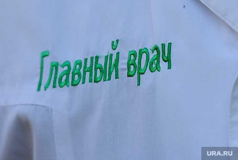 скандальная пермская больница главный врач Конев