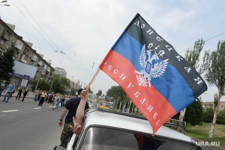 заявление Украины о Донбассе