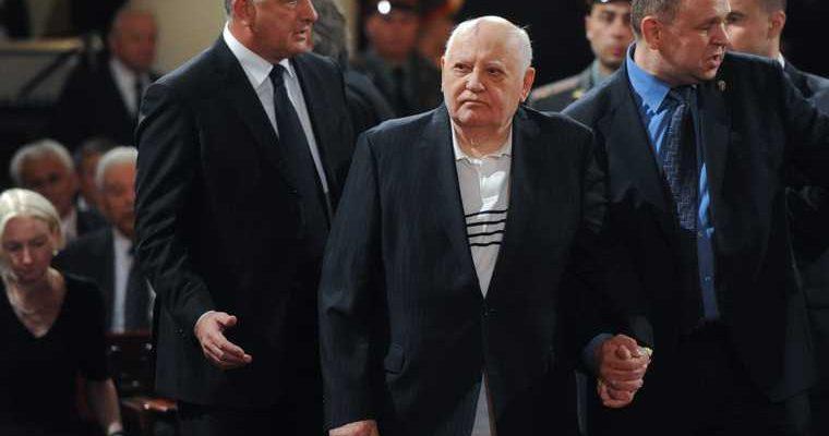 Горбачев переговоры
