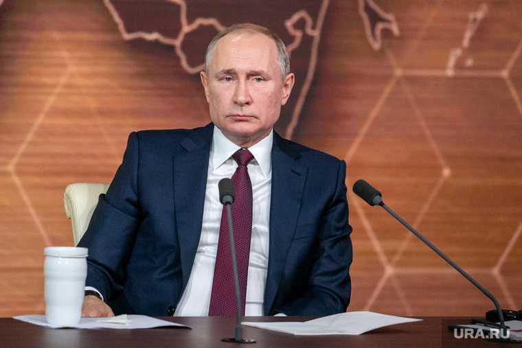 Путин совещание