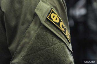адвокатское бюро «Магнат» обыски ФСБ Екатеринбург