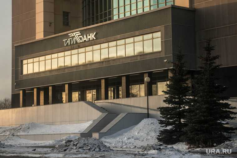 «Тагилбанк» уголовное дело суд Алексей Чеканов вывод активов Свердловская область