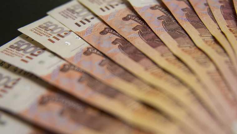 дефицит долг бюджет Свердловская область минфин занимает 10 млрд