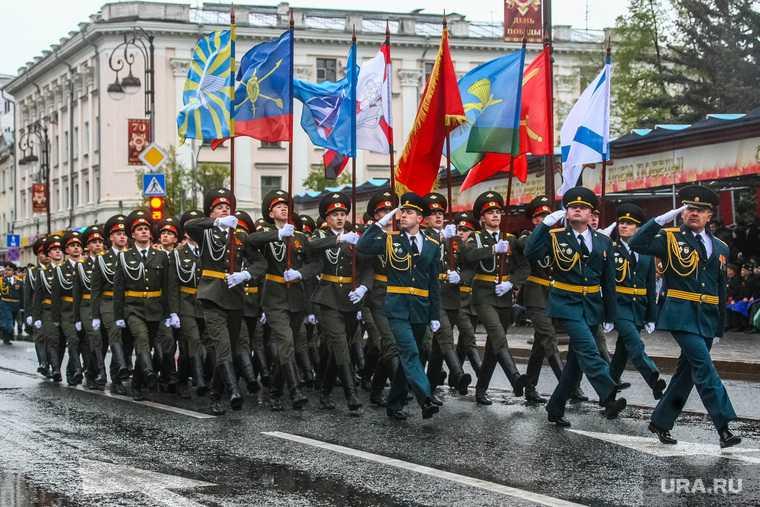 оперативный штаб Тюменской области