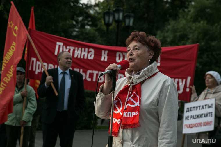 КПРФ Тюмень Тамара Казанцева
