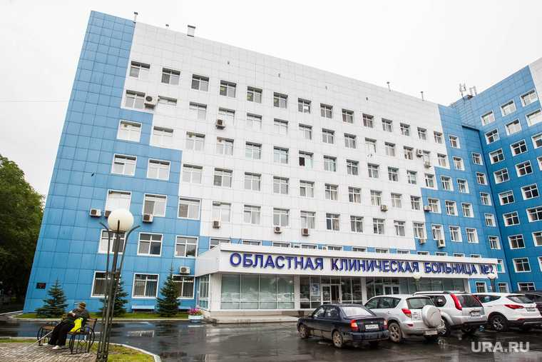 ОКБ №2 Тюмень вторая областная больница