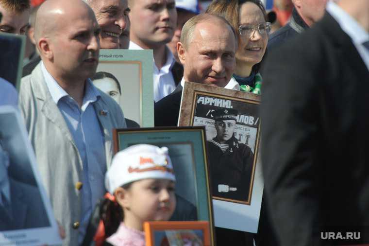 Путин участие Бессмертный полк