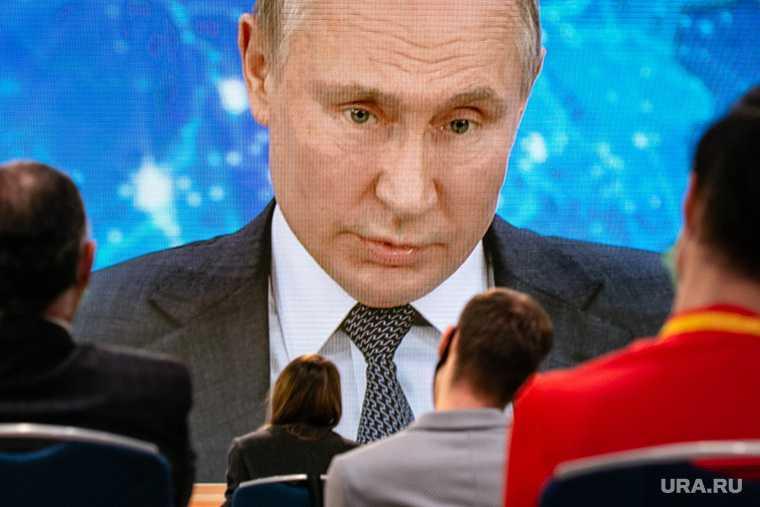 Путин ловушка губернаторы