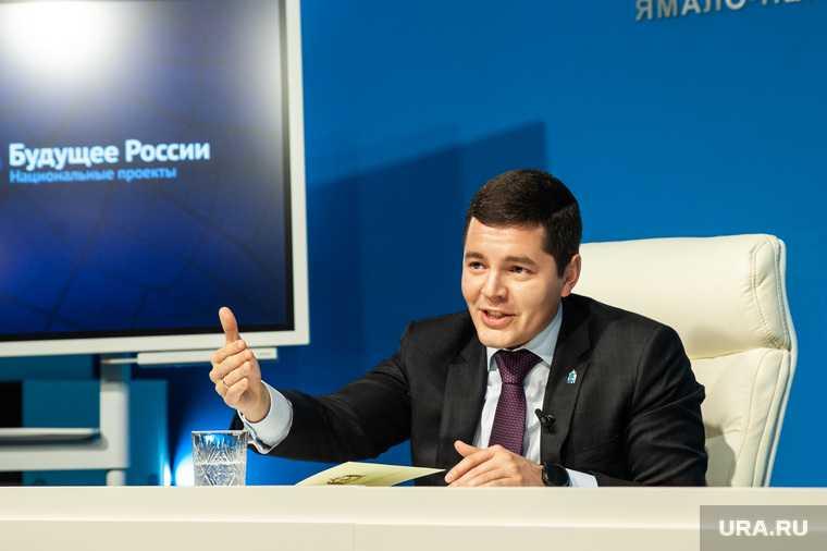 ежегодный доклад Артюхова ЯНАО итоги 2020 успехи