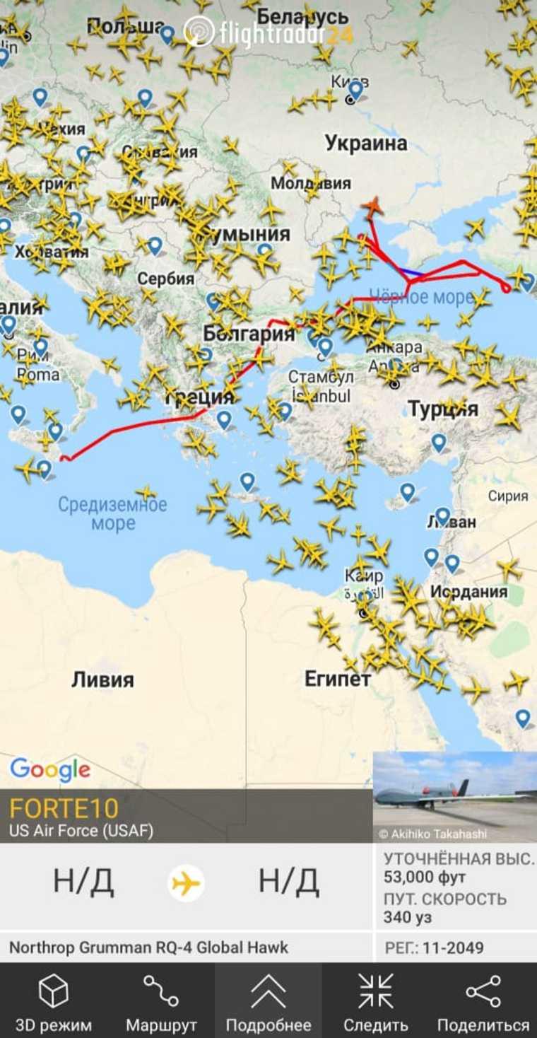 Военная техника США приблизилась к побережью Крыма. Фото