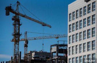 жилье недвижимость цена рост стоимость дорожает квартира