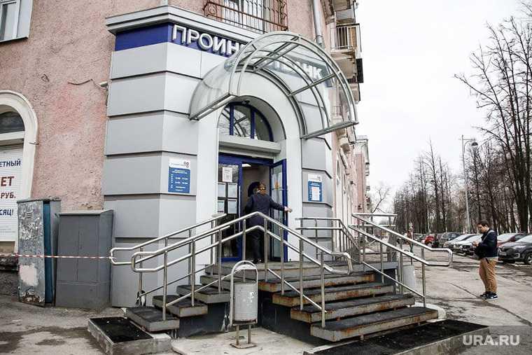 отзыв лицензии у пермского банка