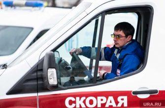 лицей 130 скорая госпитализировали школьников Екатеринбург