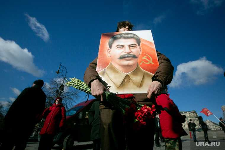 Сталин-центры