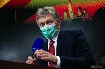 В Кремле высказались о завершении эпохи масок