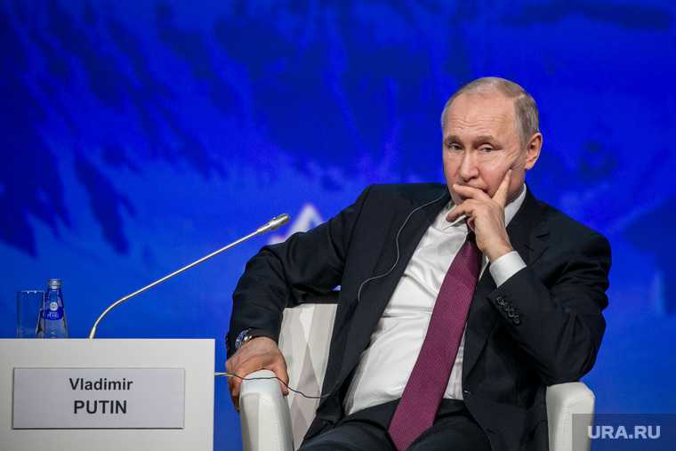 Путин отказ саммит Байден