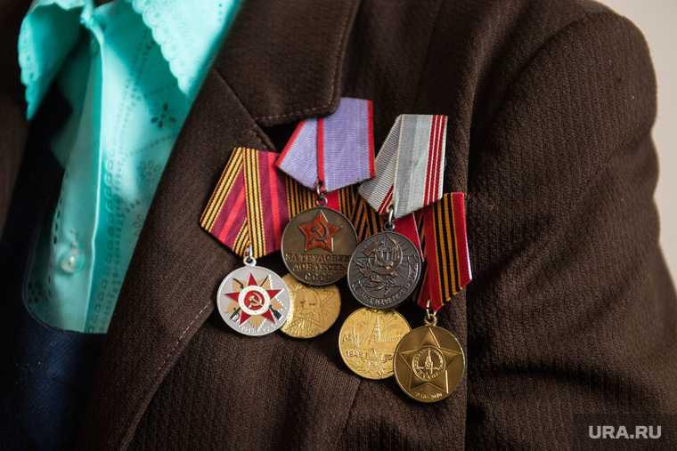 ветераны госслужащие общение Пермский край