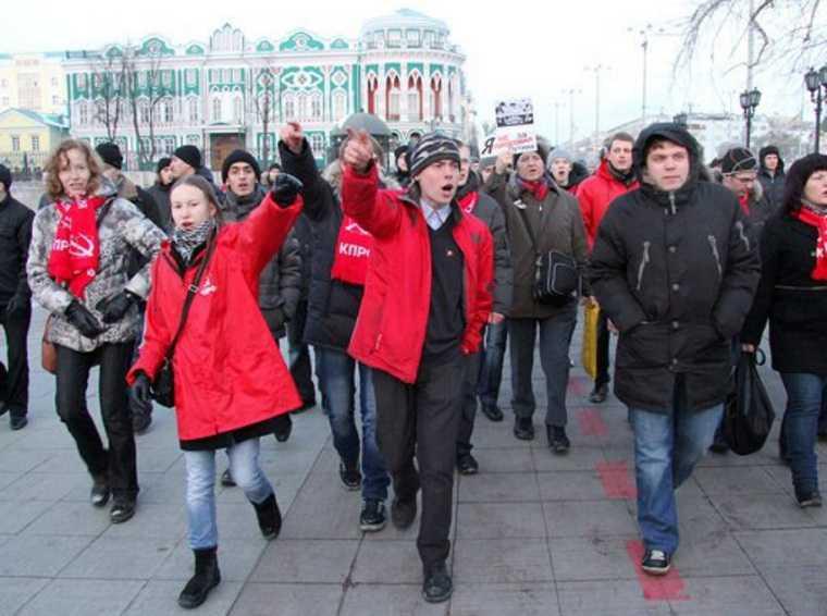 Поджигатель домов в Екатеринбурге оказался активистом КПРФ. Фото