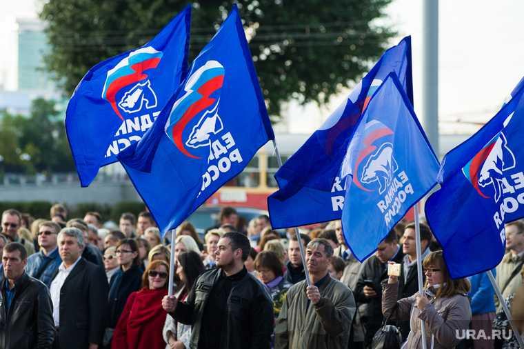 «Единая Россия» выборы Сухой Лог Бисерть Свердловская область