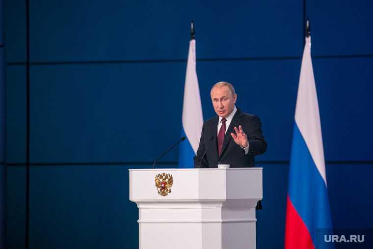 Путин федеральное собрание