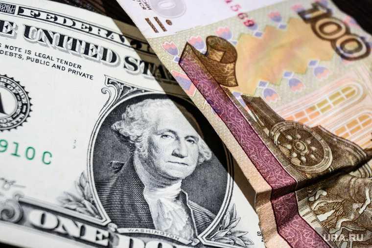 психолог россияне богатство