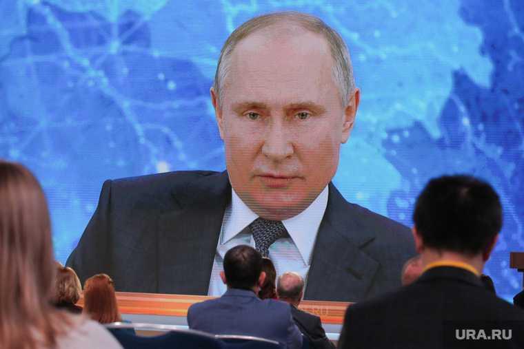ВСМ Екатеринбург послание Путин трасса высокоскоростная магистраль