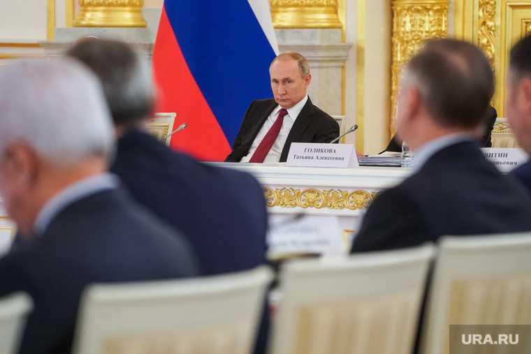 Путин Госсовет социальная инициатива
