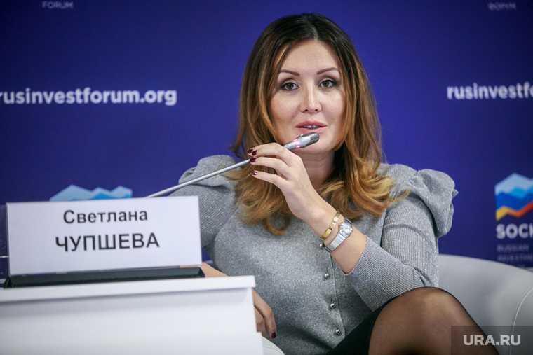 Российский инвестиционный форум 2017. День второй. Сочи